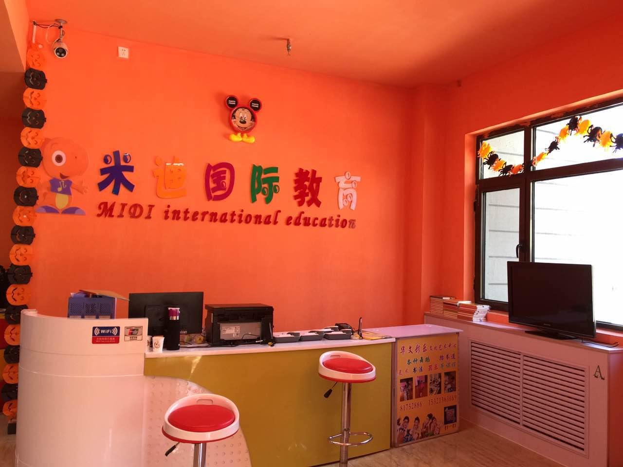 宏福苑幼儿园双12米